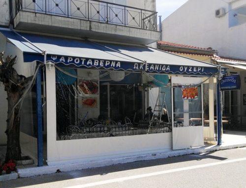 Αντιανεμικές ζελατίνες σε εστιατόριο